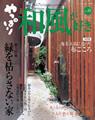book0401.jpg